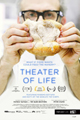 THEATER OF LIFE movie