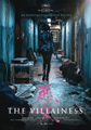 THE VILLAINESS movie